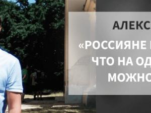 Алексей Федосеев