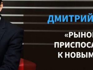 Дмитрий Дригайло
