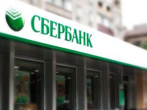 Масштабная распродажа: зачем приватизировать Сбербанк и ВТБ