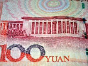 Юань: новый доллар или ловушка для инвесторов?