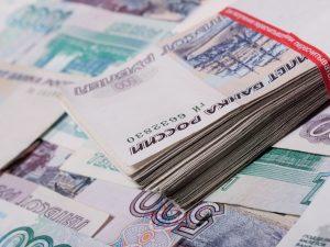 10 советов как всегда быть при деньгах