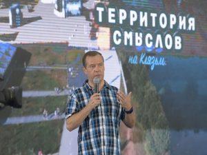 Предприниматели поневоле: о чем «забыл» Дмитрий Медведев