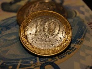 Можно ли верить прогнозам: рубль и доллар в 2016 году