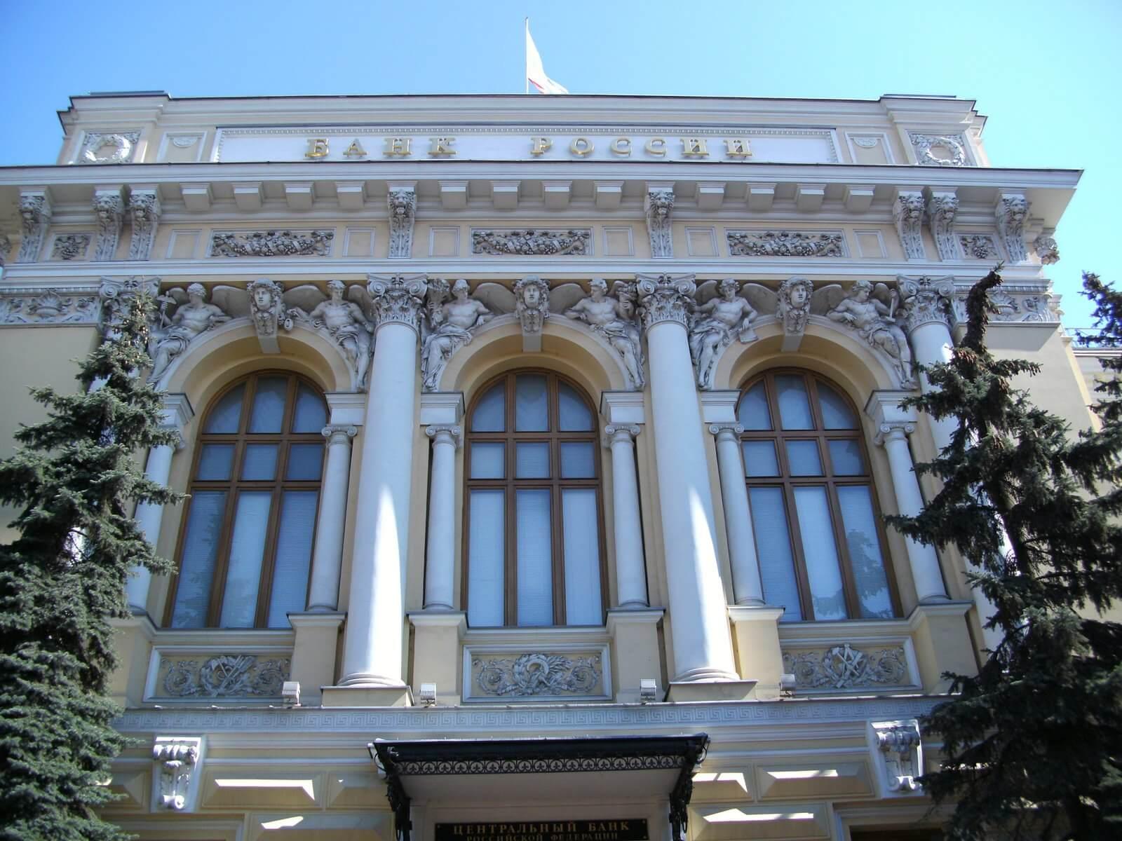 Чего ждать от Банка России в 2017 году?