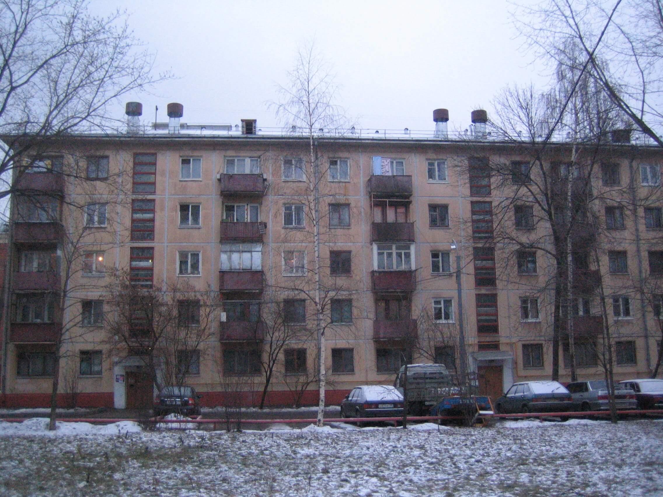 Зачем сносят пятиэтажки?