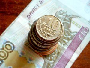 4 совета как пережить личный финансовый кризис