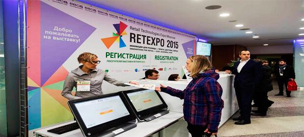 23-25 ноября:  Retexpo 2016. Инновации для розницы