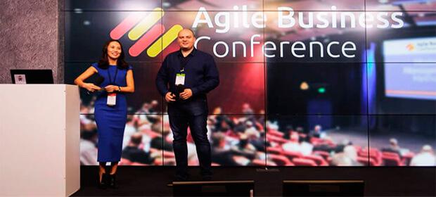 26 октября: Agile Business Conference, Москва