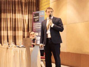 8-9 июня: IX всероссийская конференция «Управление закупками — COMMERZ 2017»