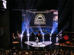 1 декабря: SPEAR'S Russia Wealth Management Awards 2016, Москва