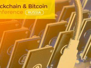 19 апреля, Выставка оборудования и ПО для криптоиндустрии, Москва