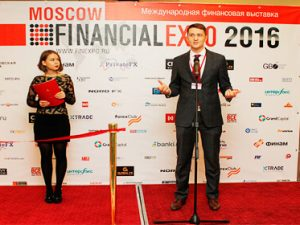28-29 апреля: Moscow Financial Expo 2017, Москва