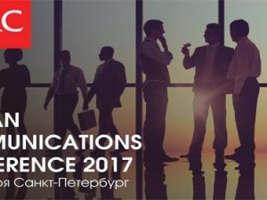 29 сентября: Fresh Russian Communications Conference 2017, Санкт-Петербург