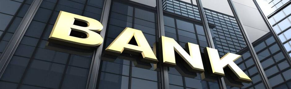 Выгодно ли хранить деньги в банке?