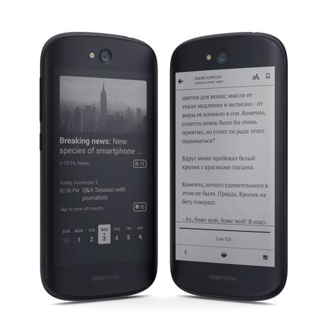 YotaPhone: на волне импортозамещения