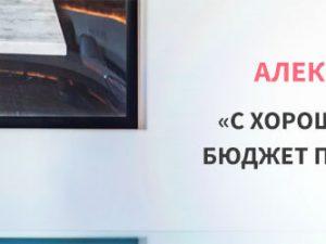 Александр Шамне