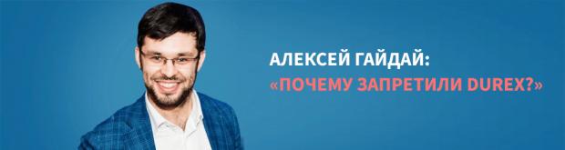 Алексей Гайдай