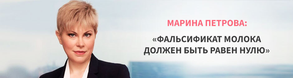 Марина Петрова