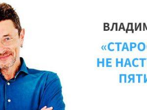 Владимир Яковлев