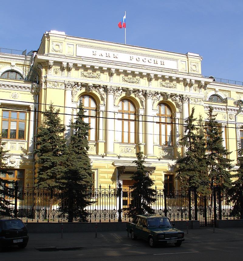 К чему ведет политика ЦБ РФ