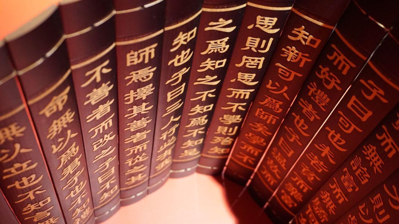 Китайский язык: учить или не учить?