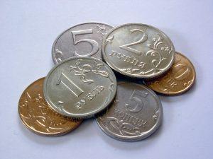 Ставка на понижение: в чем хранить деньги