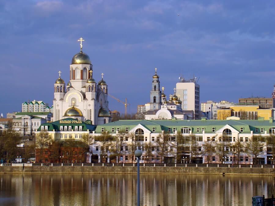 Отдых в России: Екатеринбург — некоронованная третья столица