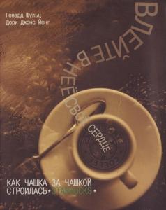 snimok-ekrana-2016-09-20-v-0-26-17