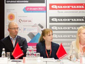 22–23 сентября: Форум «Война по полках-2017», Москва
