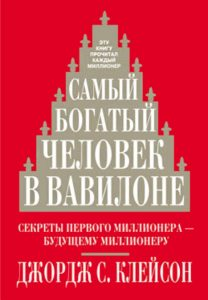 samiy-bogat-chel