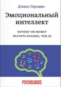 snimok-ekrana-2016-10-16-v-20-27-15
