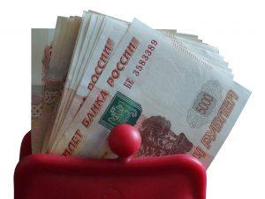 Осенью доллары потянулись под матрасы граждан