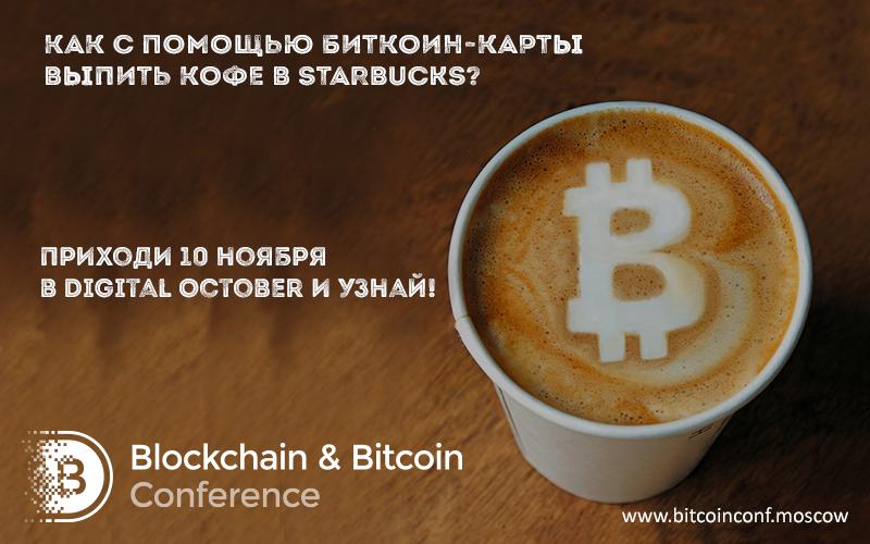 bitcoin_800x500stat2