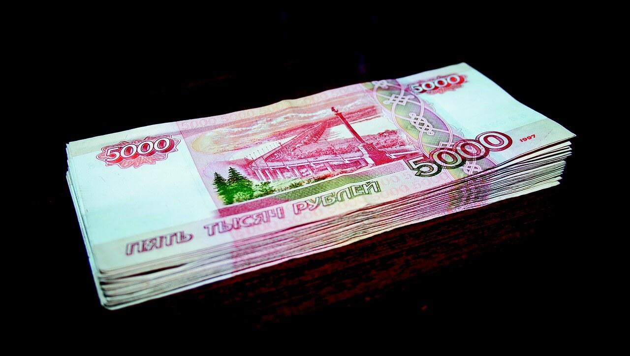 Сколько налогов россияне заплатили в 2016 году