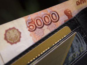 Что надо знать об инвестициях в МФО