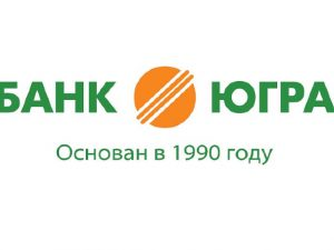 Сколько вкладов россиян хранится в банке «Югра»