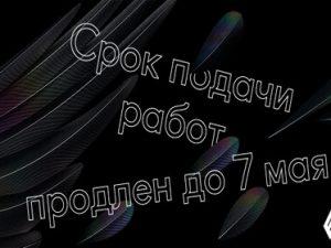 6-8 июня: Фестиваль рекламы и маркетинговых коммуникаций «Серебряный Меркурий», Москва