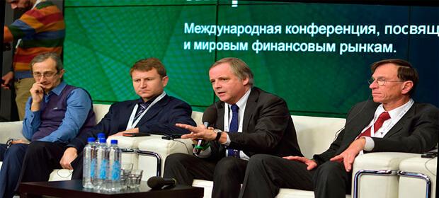 18-19 ноября: Конференция TeleTrade «Валютные рынки. Мировые практики», Москва