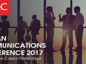 29 сентября: Fresh Russian Communications Conference 2017, Санкт-Петербург